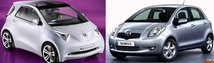 Toyota's small cars iQ and Yaris: Now guess what the EFC would look like!