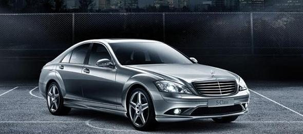 mercedes-benz s class photo 1