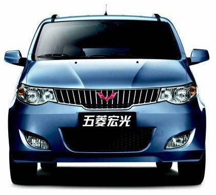 wuling hong guang photo
