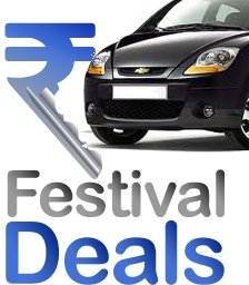 small car diwali deals