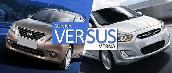 Nissan Sunny XE vs Hyundai Verna 1.4 VTVT: Advantage Sunny