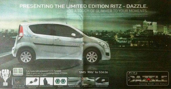 Ritz Dazzle special edition launched