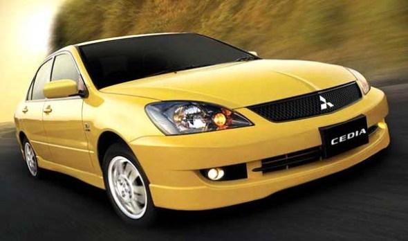 Mitsubishi Cedia new