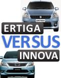 Can the Maruti Suzuki Ertiga beat the Toyota Innova?