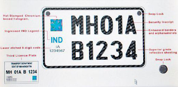 High security registration plates to become mandatory in Delhi from May 1st!