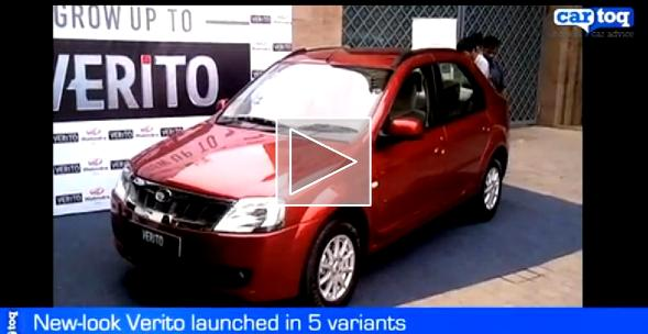 New Mahindra Verito facelift: A Video Walkaround