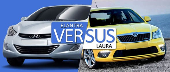 Can the Hyundai Elantra beat the Skoda Laura?