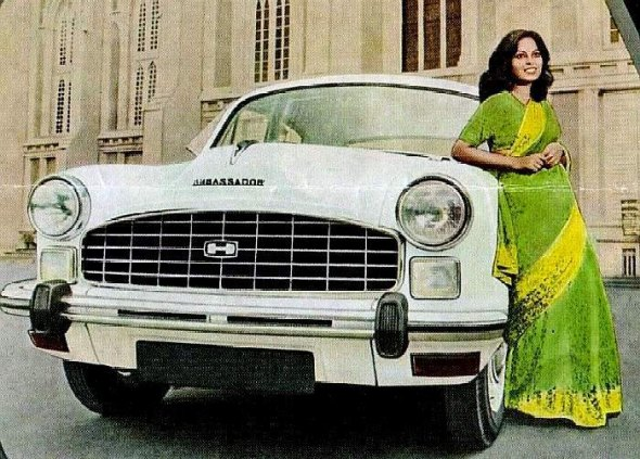 hindustan ambassador photo