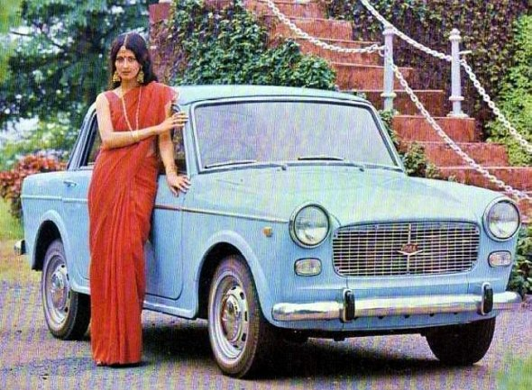 premier padmini photo