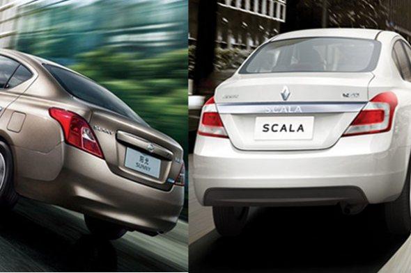 scala-vs-sunny-rear