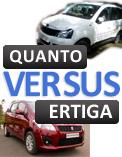 Mahindra Quanto vs. Maruti Suzuki Ertiga: Comparison