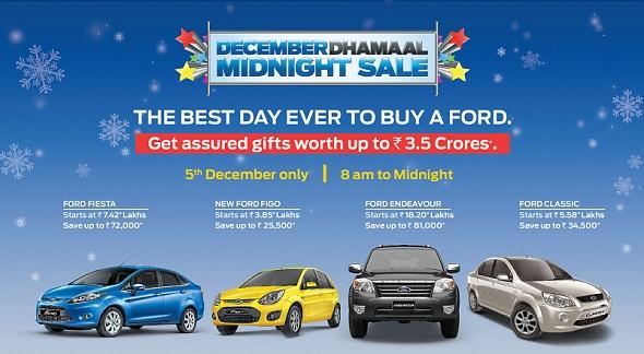ford-december-deals-discounts