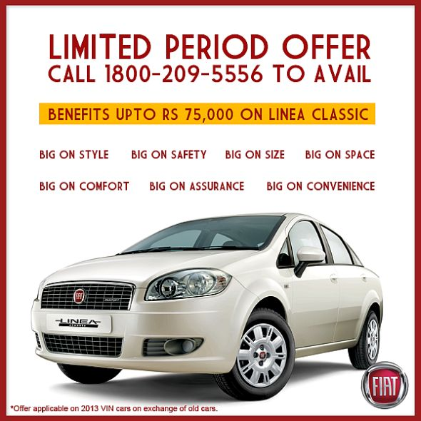 Fiat Linea Classic Discount Pic