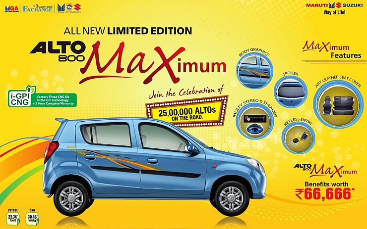 Maruti Alto 800 Maximum Edition Hatchback Photo