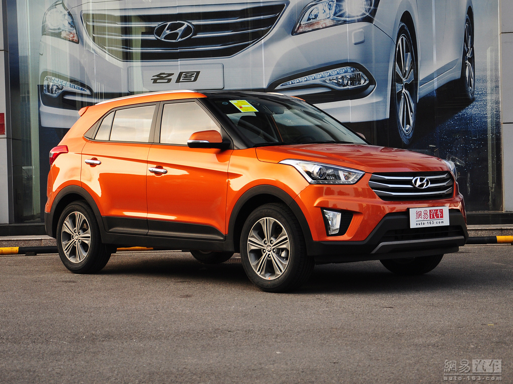 india bound hyundai ix25 compact suv scores a perfect five in c ncap crash safety test. Black Bedroom Furniture Sets. Home Design Ideas