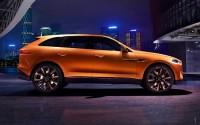 2016 Jaguar F-PACE Crossover Concept Profile