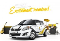 Maruti Suzuki Swift Windsong Edition