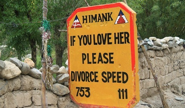 Funny Road Sign 25