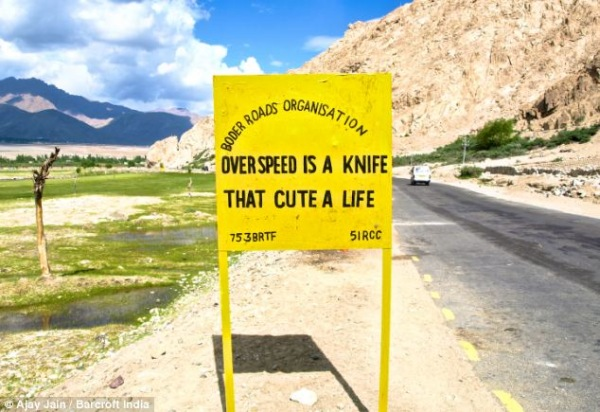 Funny Road Sign 27