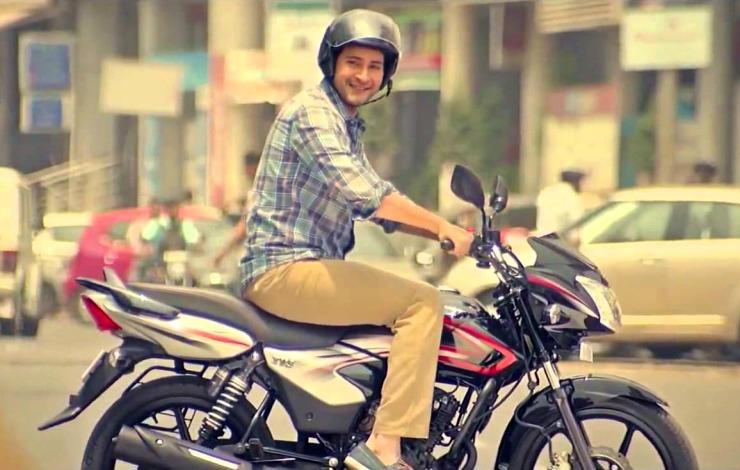 Mahesh Babu with the TVS Star City