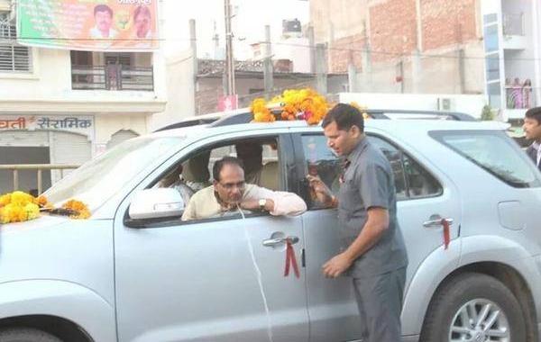 Shivraj Singh Chouhan in his Toyota Innova