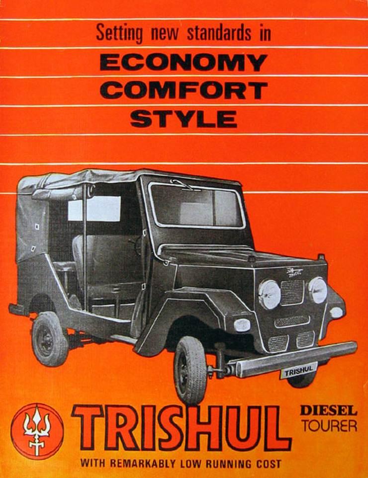 Trishul Diesel Tourer