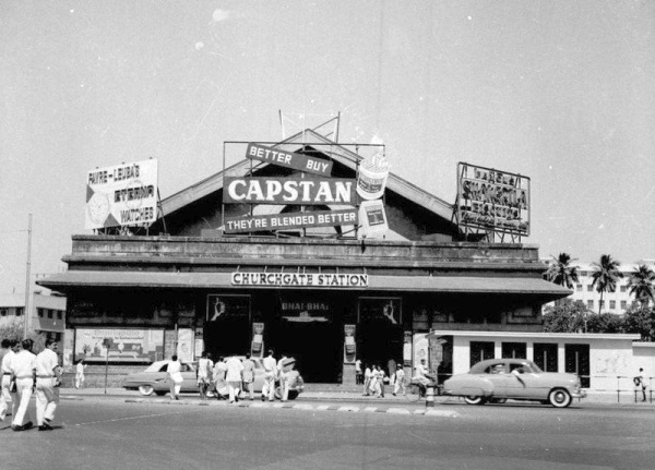 Churchgate in Bombay of the 1950s