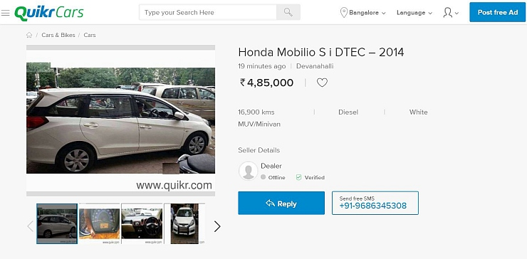 Honda Mobilio Deal on Quikr