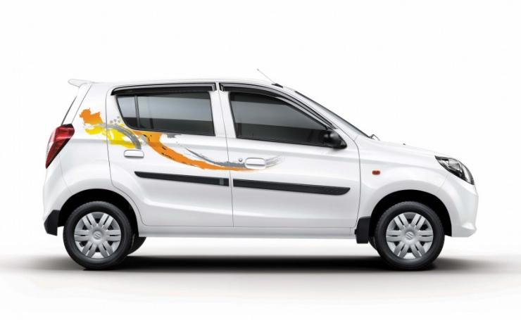 Maruti Alto 800 Onam Edition