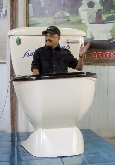 Car toilet