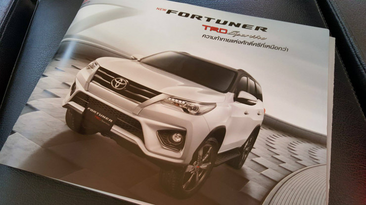 2016 Toyota Fortuner TRD Sportivo brochure leaked Thailand