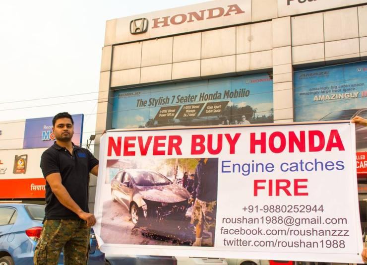 Roushan Singh Honda City Fire