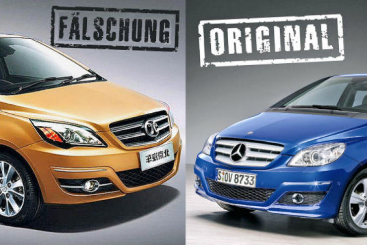 Mercedes-B-Klasse-und-die-Kopie-Baic-BC301Z-729x486-622f0277e6bab952