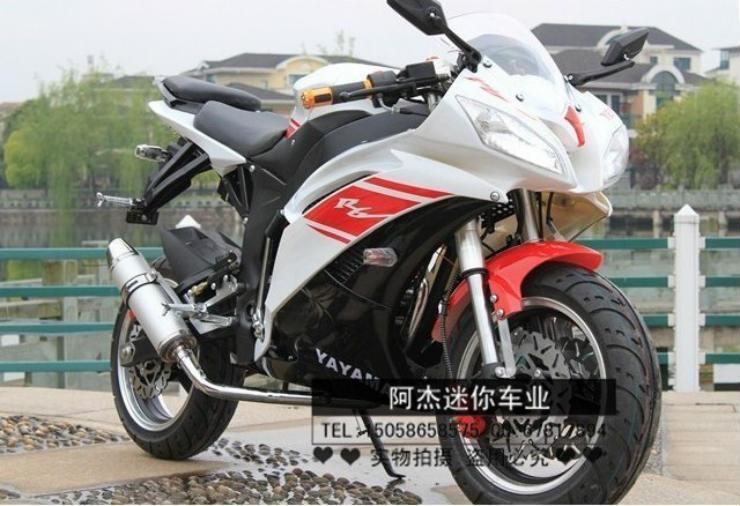 yayama r6
