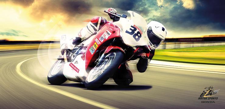 Honda One Make Racing Championship 1
