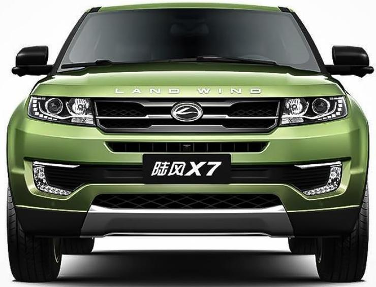 Landwind X7, the copycat car of the Range Rover Evoque