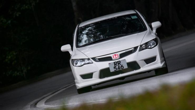 Honda Civic Motion
