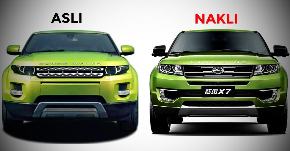 Tata sues Chinese car maker for copying design