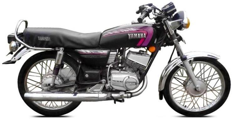 Yamaha RX-G