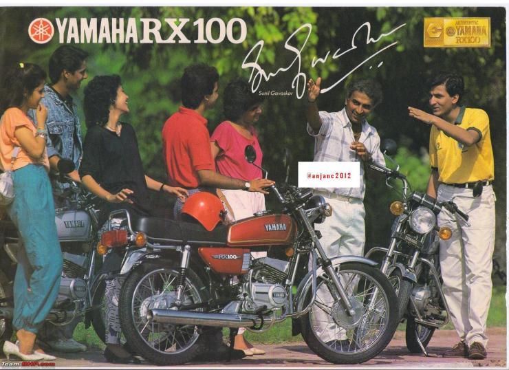 Yamaha RX100 Brochure 2