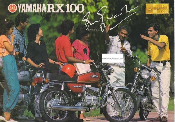 yamaha-rx-100-old-ads