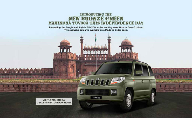 Mahindra adds army green colour to the TUV300