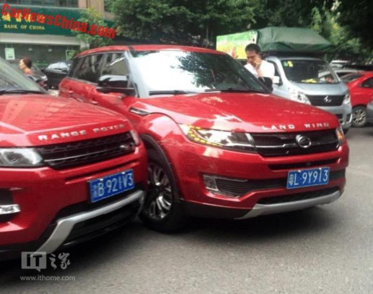 Range Rover Evoque vs Landwind X7 1