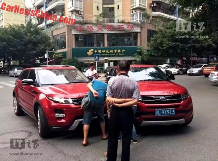 Range Rover Evoque vs Landwind X7 2