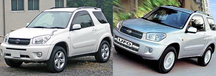 Toyota-RAV4-Zhejiang-Jonway-UFO