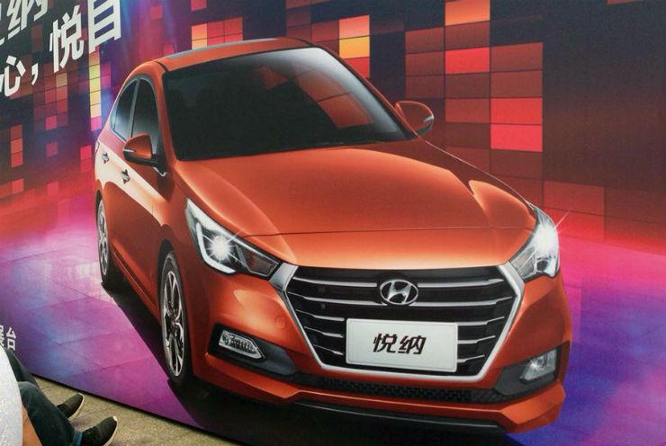 2017 Hyundai Verna posters leaked