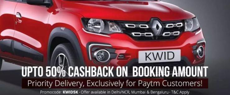 Renault Kwid on PayTM