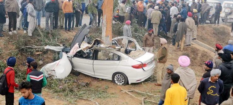 Honda City Crash 3