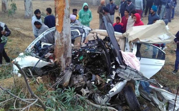 Honda City Crash 4