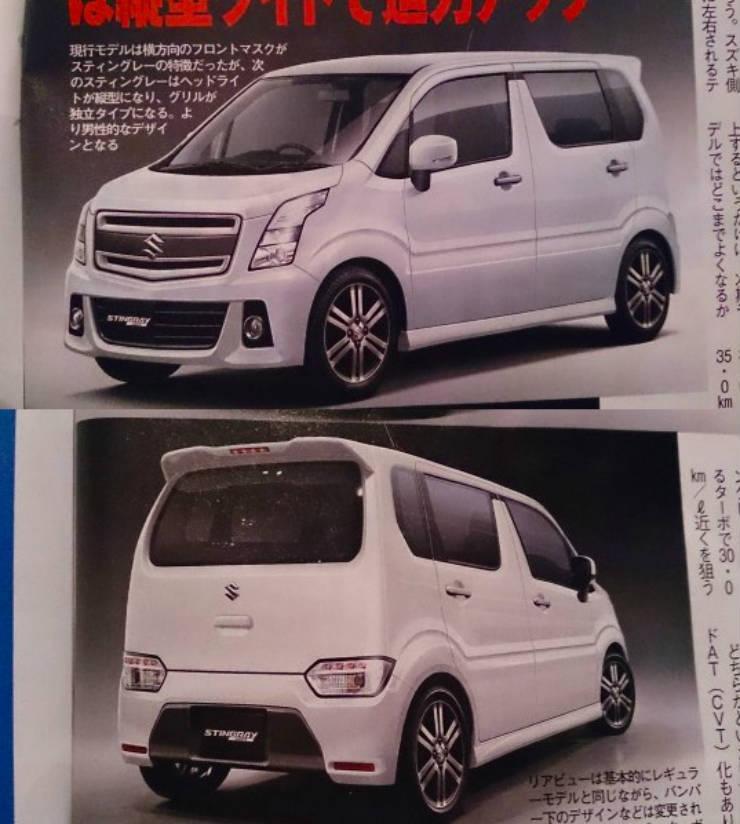 wagon r 3